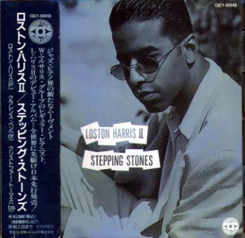 Totown Records Feature CD of the Month: Loston Haris II - Stepping Stones -  Now On Sale!